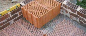 Кирпич и тёплая керамика
