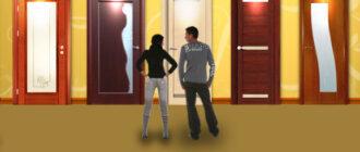 megkomnatnye_dveri