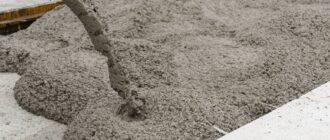 Sostav-i-proporcii-betona-dlya-fundamenta
